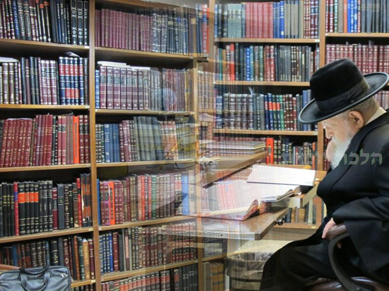 Search Halachot : Daily Halacha Based on the Rulings of